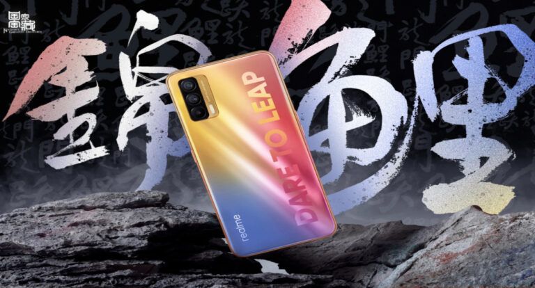 Realme V15 5G launched in China, the sale will begin on 14th January