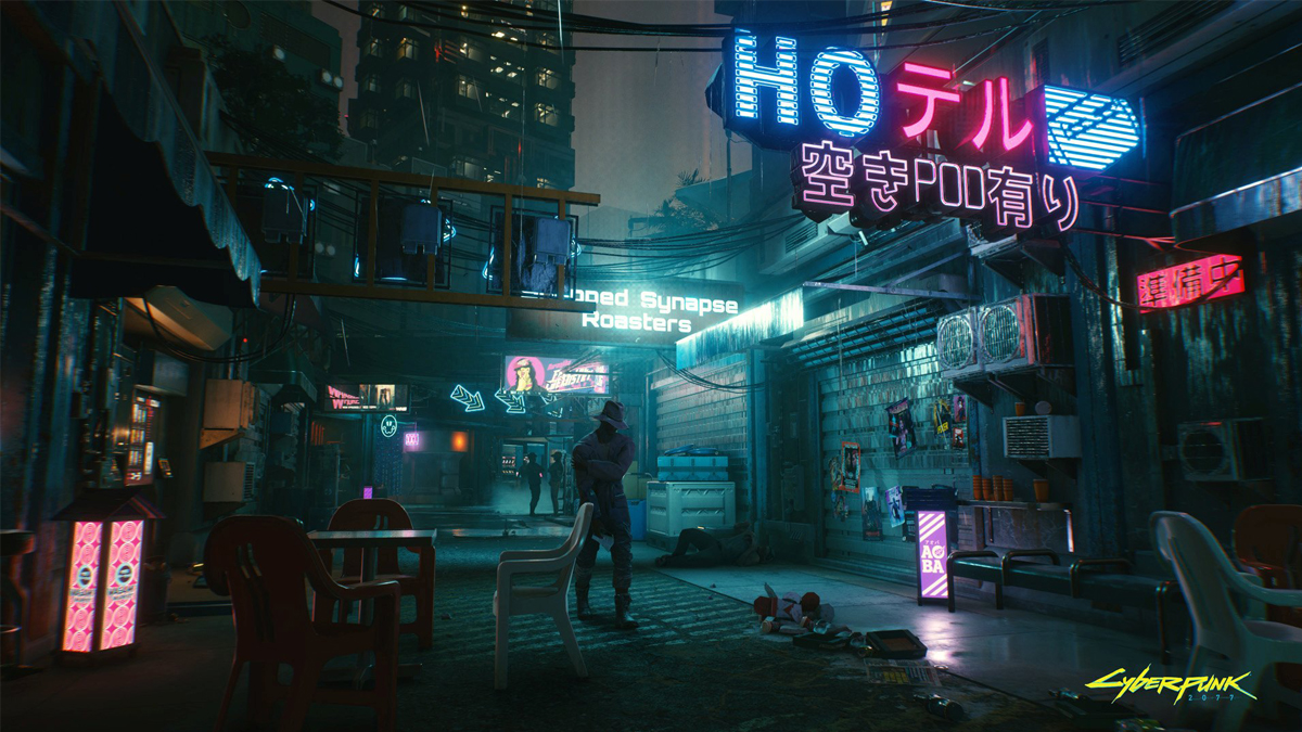 Cyberpunk Patch 1.2