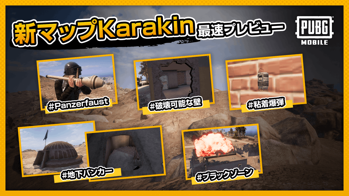 Pubg Mobile Karakin map