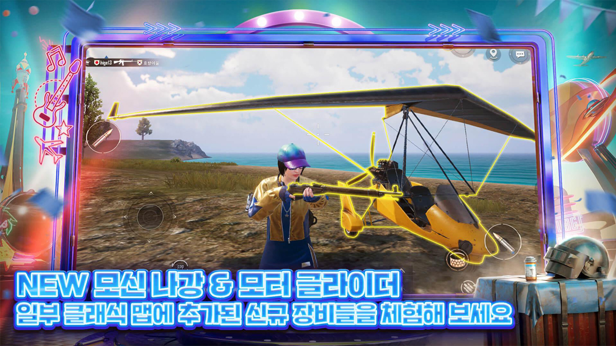 Pubg Mobile Kr Version 1 3 Update Rolled Out And Is Available For Download